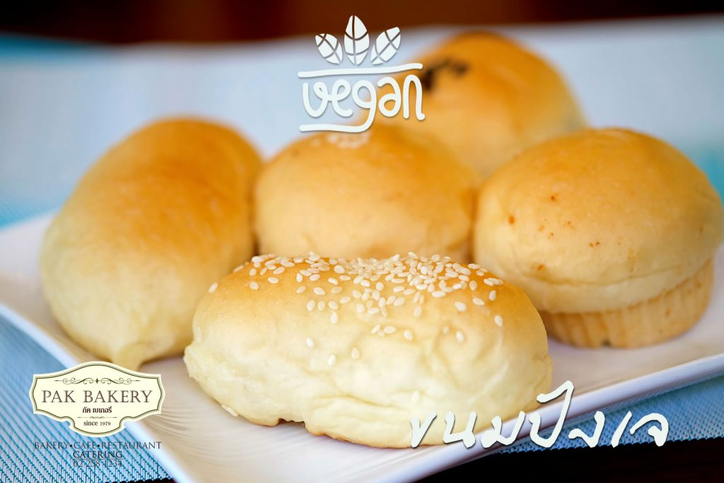 veganbreads1600