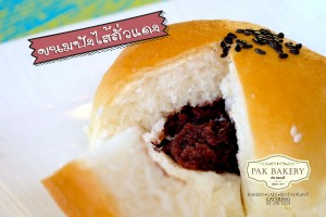 Red Bean Filled Bun
