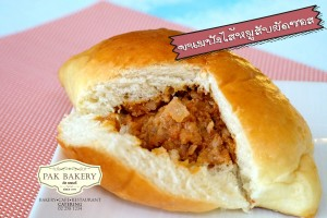 Tasty Minced Pork Filled Bun