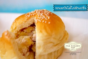 Chicken and Potato Filled Bun