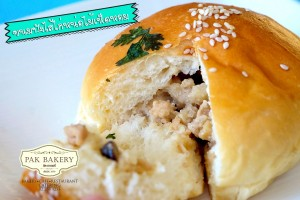 Chicken, Mushroom and Bamboo Shoot Filled Bun
