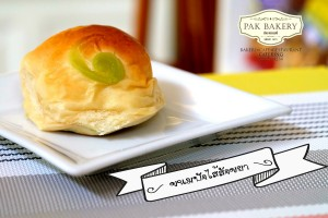 Pandan Cream Filled Bun