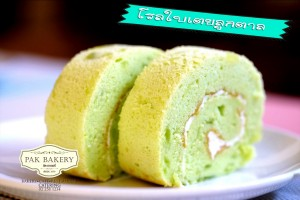 Sugar Palm Fruits Pandan Swiss Rolls